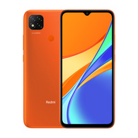 Xiaomi Redmi 9C NFC 2/32GB Orange/Оранжевый Global Version